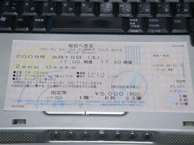 b0048879_21492615.jpg