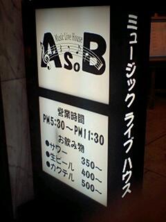 b0131590_17493697.jpg