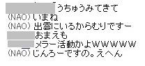 b0096491_14184813.jpg