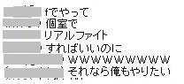 b0096491_1420401.jpg