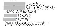 b0096491_142098.jpg