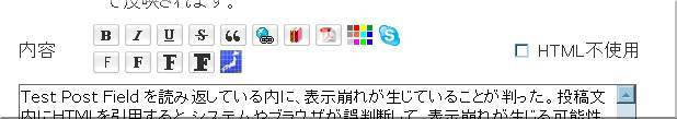 b0174191_1248691.jpg