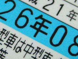 b0052195_21161484.jpg