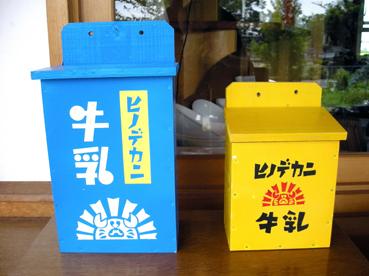 【新製品】apbankデヴュー『でか牛乳受け箱』_c0123295_12471364.jpg