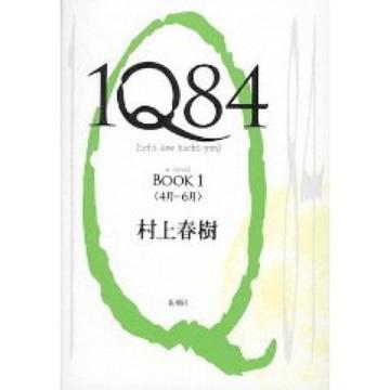 b0011198_0265877.jpg