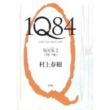 b0011198_0273663.jpg
