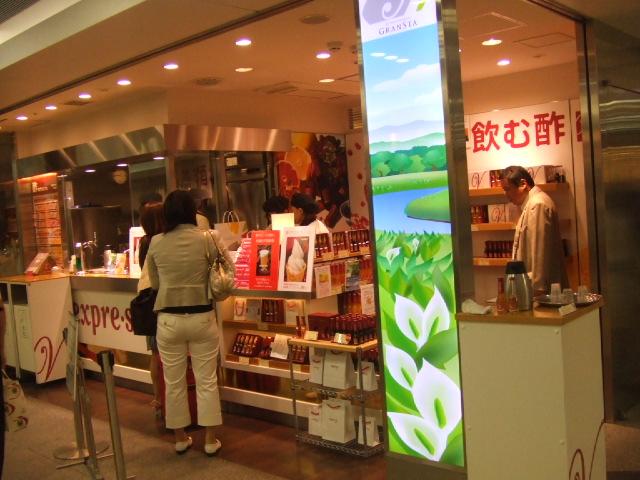 飲む酢 エキスプレ・ス・東京_f0076001_21575010.jpg