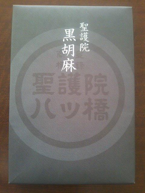 b0127002_042048.jpg