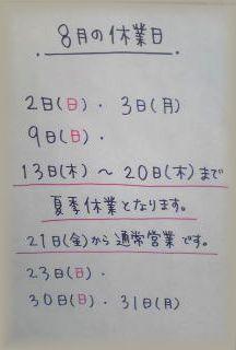 f0153207_0483327.jpg