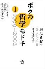 b0146509_20352631.jpg