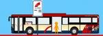 ペナンラピードバス路線図ですクリックして下さい