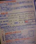 b0062019_8404947.jpg