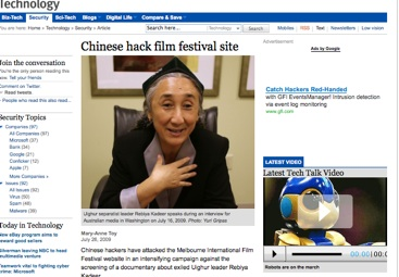Chinese hack film festival site@Melbourne_b0074921_3123738.jpg