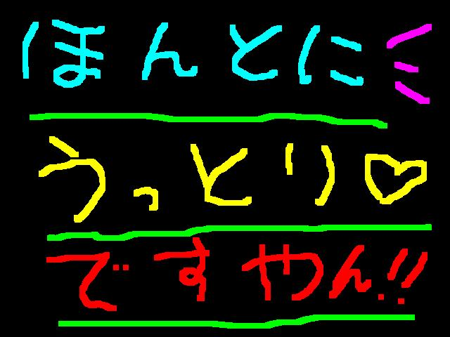 f0056935_20315623.jpg