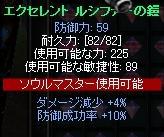 b0184437_21135130.jpg