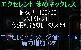b0184437_2114456.jpg