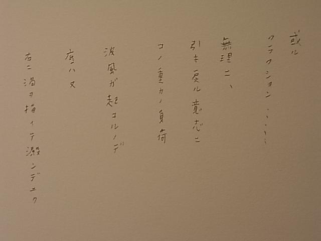 f0040342_9453265.jpg