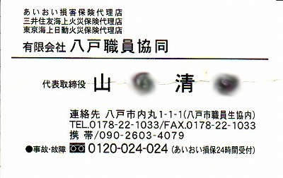 b0183351_6255750.jpg