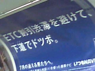 e0044657_0234281.jpg
