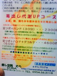 f0204257_2364776.jpg