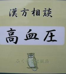 f0139963_655479.jpg
