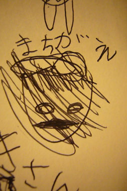 portraits._c0153966_20474226.jpg