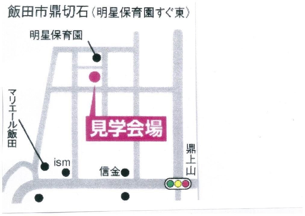 ダブル見学会_c0084368_1553834.jpg