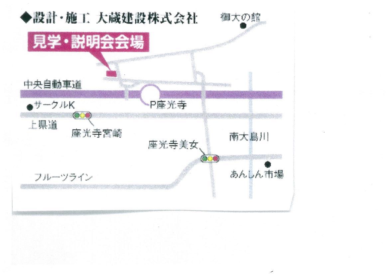 ダブル見学会_c0084368_1555512.jpg