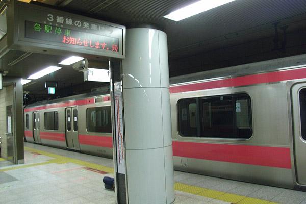 変電所火災:東京駅の京葉線 (7/30)_b0006870_1042273.jpg