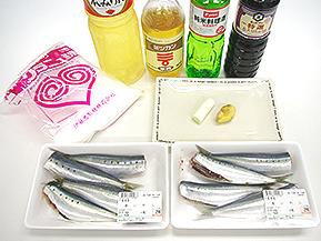 Vol.56 - イワシの煮物 ~IH DE 圧力鍋 Take.3~_a0106683_13584636.jpg