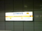 b0055385_169064.jpg