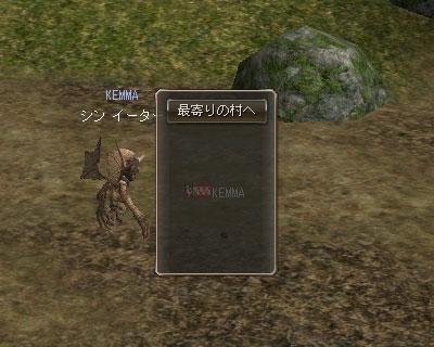 e0071486_255377.jpg