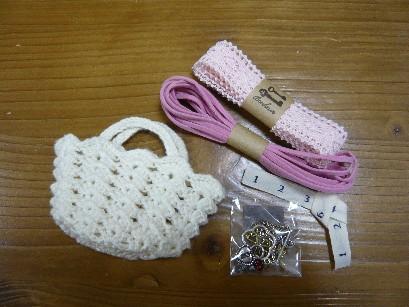 編み編みバッグの中には