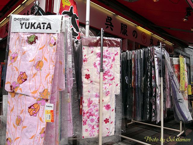 Original YUKATA_b0189104_9382658.jpg