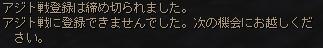 b0062614_1353125.jpg