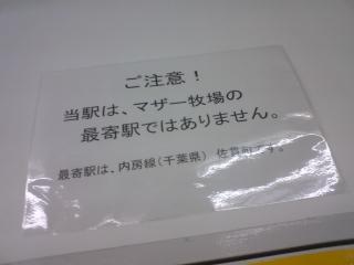 b0121015_22202081.jpg