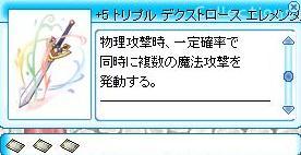 d0096127_112077.jpg