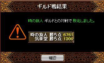 f0152131_640343.jpg