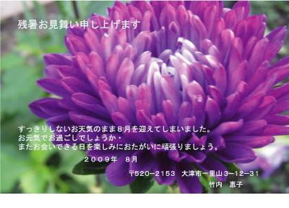 f0155431_22262231.jpg