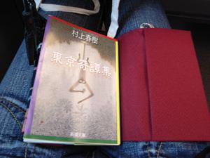 陳腐さんへの旅 木曜日に行きました_c0092152_3291974.jpg