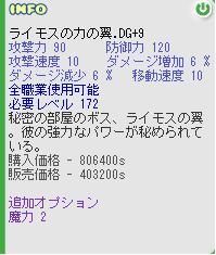 d0076057_2285937.jpg