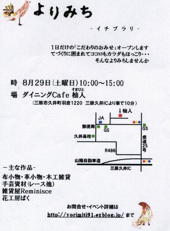 f0139758_035435.jpg