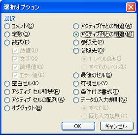 b0186959_21584149.jpg