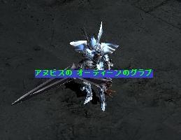 f0099774_10161580.jpg