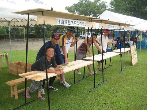第2回東郷くすのき祭り_f0138874_23152397.jpg
