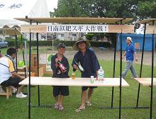 第2回東郷くすのき祭り_f0138874_23165019.jpg