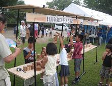 第2回東郷くすのき祭り_f0138874_23192648.jpg