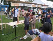 第2回東郷くすのき祭り_f0138874_2320569.jpg
