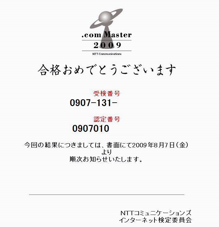 f0004387_14444274.jpg