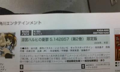 b0095489_222165.jpg